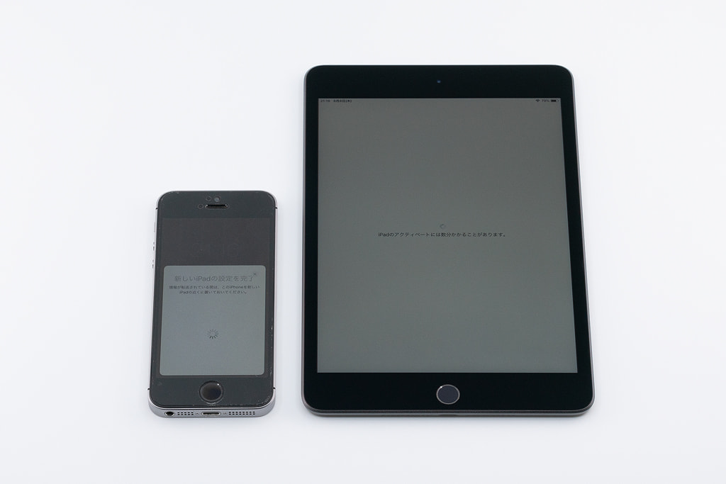 「iPad mini 5」クイックスタート手順