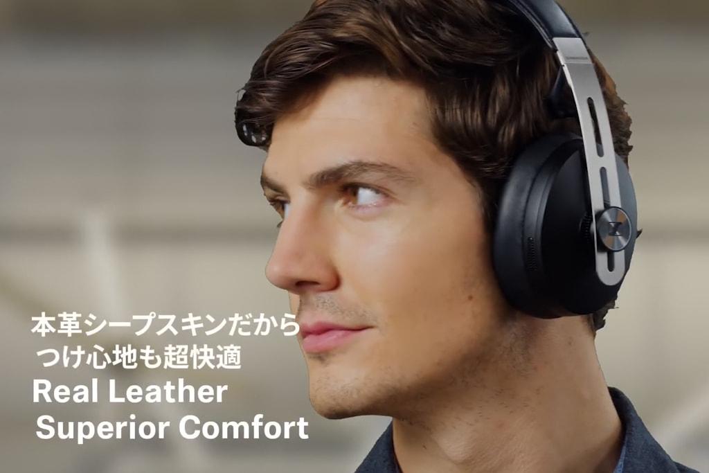 「SENNHEISER MOMENTUM Wireless 3」のイヤーパッド
