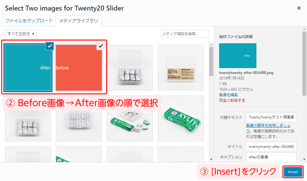 「Classic Editor」での「Twenty20 Image Before-After」操作-02,03